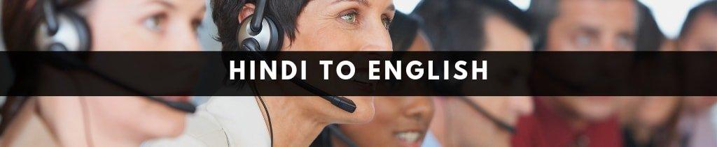 Convert Hindi Blog in English | Hindi Blog